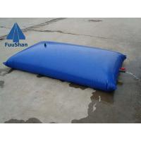 China Fuushan Quality-Assured Collapsible Pillow PVC TPU Toilet Water Tank on sale
