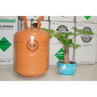 Best Green refrigerant gas R290 99.9% purity for sale wholesale