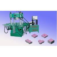 Buy cheap Manual Paving Block Machine/Small Concrete Paver Block Machine (DY-150T) from wholesalers