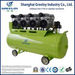 China 4 Hp Oil Free Air Compressor Machine Price on sale