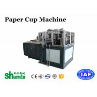 Buy cheap Austomatic Paper Cup Machine Disposable Ice Cream / Tea Automatic Paper Cup Machine 380V / 220V product