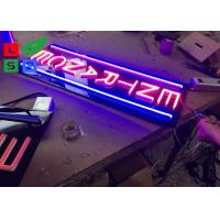China IP65 Waterproof LED Neon Entrence Sign With Black Backing For Restaurant And Shop Mall on sale