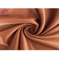 China Sportswear Super Poly Polyester Tricot Knit Fabric For Running Goods on sale