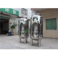 Best RO Reverse Osmosis Water Tank , Water Filter Housing Water Tank For Cosmetics wholesale