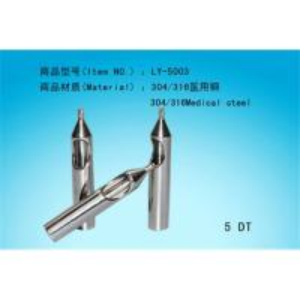 China Tattoo needle tip on sale