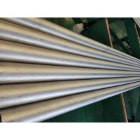 Best Hastelloy C-276 Seamless Pipe, ASTM B622/ B619 /B626 , N10276 / 2.4819 wholesale