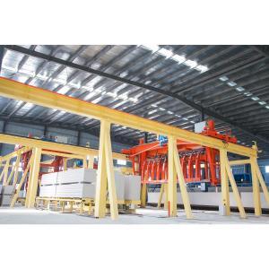 Best Alc Panel Machine Full Automatic Concrete AAC Brick Block Production Line Hoist AAC Blocks Machine For Finished Concrete wholesale
