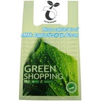 Best Bio Degradable Biodegradable Compost Bags Cornstarch Carton Liners wholesale