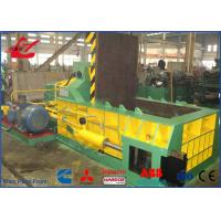 Best Light Weight Scrap Steel Baler , 200 Ton Press Force Aluminum Baler For Recycling Company wholesale