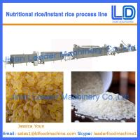 Best Instant Rice/Nutritional Rice Food assembly line wholesale