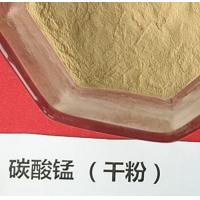 Best HS Code 28369990 Manganese Carbonate Powder Electric Grade 92% Purity ISO 9001 SGS wholesale