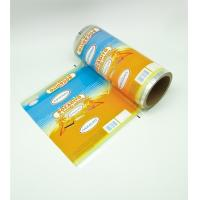 China 910mm Width Silk Screen Printing Laminated Film ,Laminate Web For Toothpast Packaging on sale