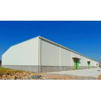 Cheap Metal Storage Steel Building Warehouse / Prefab Structural Steel Frame Buildings for sale