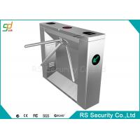 Buy cheap Outdoor Automatic Tripod Turnstiles Bi-direction Entrance Security  Gate product