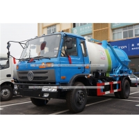 China Dongfeng 8cbm 8000Liters Vacuum Sewage Septic Fecal Suction Truck Sewer dredging Truck on sale
