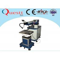 Best 200 Watt Laser Welding Jewelry Machine For Mould Repairing , Water Cooling System wholesale