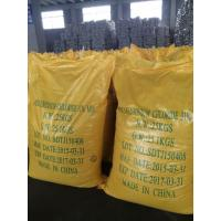 Best poly aluminium chloride (CAS:1327-41-9) yellow powder wholesale