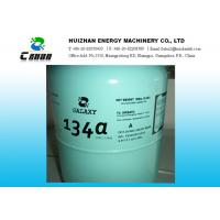 Best 811-97-2 HFC Refrigerants R134A Gas SGS Approved In Small Can And Cylinder wholesale