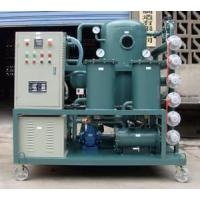 Best Transformer Oil Purifier,Transformer Oil Recycling machine wholesale