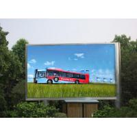 China P10 Stand Alone Outdoor Full Color LED Display Iron And Steel Cabinet Materials on sale