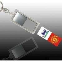 China Solar LCD Blinking Keychain on sale