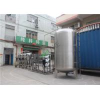 Best Industrial Professional Filter Systems RO Water Treatment Plant With Silver Water Tank 6T wholesale