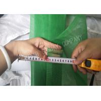 Best Ultra Fine Soft Agricultural Insect Netting Twisted Weaving And Uv Proof With Iron Edge wholesale