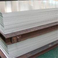 Best aluminum plain sheet with PVC film available alloy 1100 1050 1060 3003 3105 5052 8011 wholesale