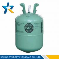 Best R415B refrigerant (mixed refrigerant) Disposable or Recyclable cylinder Packaging 99.99% wholesale