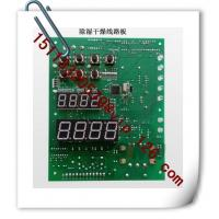 Best China Dryer and Dehumidifier PCB Manufacturer wholesale