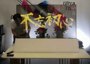 "Best 55"" OLED Advertising Display 16.7M Color Digital Signage Kiosk For Airport wholesale"