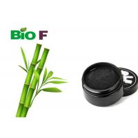 Best Food Additives Natural Food Flavoring Bamboo Activited Charcoal Powder wholesale