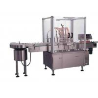 Best Automatic Toothpaste Tube Filling Machine wholesale