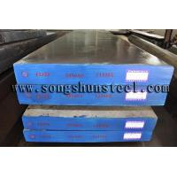 Buy cheap Supply hot rolled mould steel 1.2379 steel plate from wholesalers