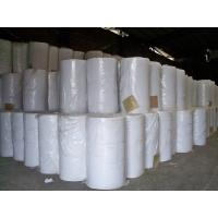 China Customized Size Jumbo Roll Tissue Mother Roll Big Roll for Toilet Paper on sale