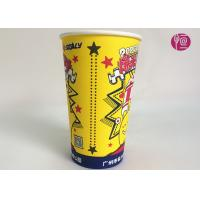 Buy cheap 18oz Top Dia 90mm Single PE Coated Paper Cup For Popcorn With Yellow Color Print product