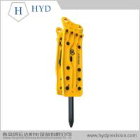 China CE certification low noise hydraulic hitachi breaker hammer for excavator on sale