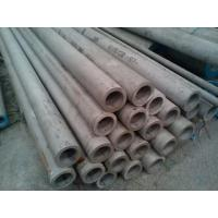 Best 316 Stainless Steel Seamless Pipe / Tube wholesale