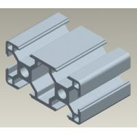 Buy cheap extruded aluminum profiles manfactures China from wholesalers