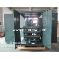China High voltage power transformer oil treatment machine, insulating oil filtration, oil purification system on sale