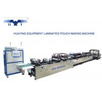 Buy cheap Zipper Bag Pouch Making Machine Center Side Seal Two-Layer For Food Packing product