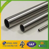 Best SUS 304 ERW welded stainless steel tube for decoration wholesale