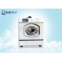 Best 30kg Capacity Commercial Washing Machine And Dryer Water Extracting Low Noise wholesale