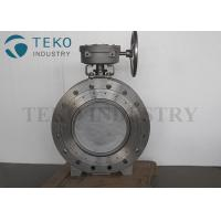 Best High Pressure Concentric Butterfly Valve Carbon Steel Body Fire Safe Seat wholesale