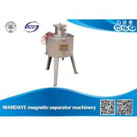 Best Slurry Double Cooling 2.5T Magnetic Separator Machine For Quartz Beneficiation wholesale