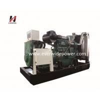 China 450KW low fuel consumption electric start industrial use 60HZ Perkins diesel generator set on sale