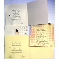 Best Voice recording greeting card wholesale