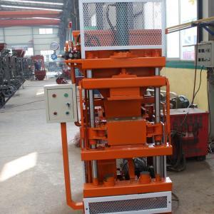 Best Manual Interlocking Brick Making Machine 1-10 Mortarless Block Machines with Mixer wholesale