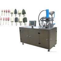 Best Industrial Grade Vacuum Salt Powder Press Machine , Automatic Press Machine  Servo Motor wholesale