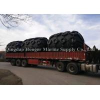 Best Military Ports Wharfs Protective Pneumatic Marine Fender With Lower Mooring Forces wholesale